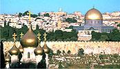 Туры в Иерусалим